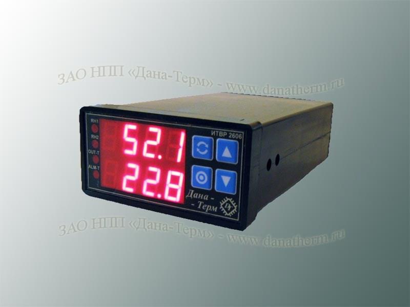 2606 регулятор температуры и влажности